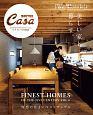 美しい家と暮らす。 Casa BRUTUS特別編集
