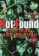 Not Found ネットから削除された禁断動画 スタッフによるベスト・セレクション パート8
