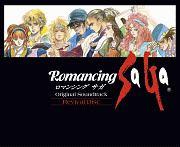 Romancing Sa・Ga Original Soundtrack Revival Disc(ブルーレイ・オーディオ)