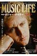 MUSIC LIFE ロジャー・テイラー/QUEEN