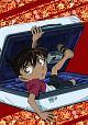 名探偵コナン 紺青の拳(DVD豪華盤) TSUTAYA限定【オリジナル・アクリルスタンディ(アーサーヒライ・怪盗キッド・京極真)】付き