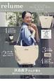 JOURNAL STANDARD relume 2WAY TOTE BAG BOOK