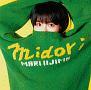 midori<デラックス・エディション>(DVD付)