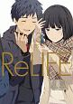 ReLIFE (13)