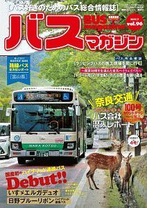BUS magazine
