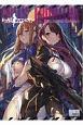 ドールズフロントライン コミックアンソロジー (3)