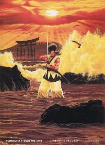 NEOGEO:A VISUAL HISTORY JAPANESE EDITION