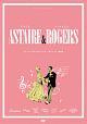 フレッド・アステア生誕120年記念 アステア&ロジャース傑作選 DVDセット