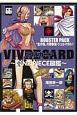 "VIVRE CARD~ONE PIECE図鑑~ BOOSTER PACK ""北の海""の戦争屋・ジェルマ66-ダブルシックス-!!"