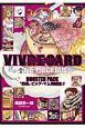 "VIVRE CARD~ONE PIECE図鑑~ BOOSTER PACK ""四皇""ビッグ・マム海賊団!!"