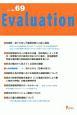 Evaluation (69)