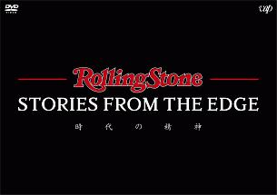 Rolling Stone:Stories From the Edge