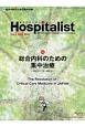Hospitalist 7-2