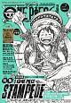 ONE PIECE magazine(7)