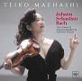 バッハ:無伴奏ヴァイオリンのためのソナタとパルティータ(全曲)(HYB)