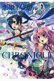 恋姫†夢想 The Art of KOIHIME†MUSOU-CHRONICLE-