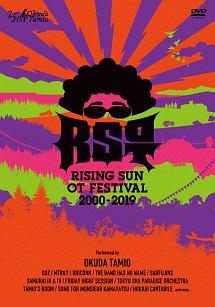 RISING SUN OT FESTIVAL 2000-2019