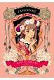 JAPONISME マツオヒロミ絵暦<壁掛け版> 二〇二〇