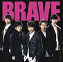 BRAVE(DVD付)