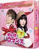オレ様ロマンス~The 7th Love~ BOX1<コンプリート・シンプルDVD‐BOX>