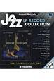 ジャズ・LPレコード・コレクション<全国版> LPレコード付 (74)