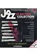 ジャズ・LPレコード・コレクション<全国版> LPレコード付 (75)