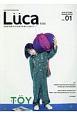 Luca kids (1)
