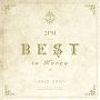 2PM BEST in Korea 2 ~2012-2017~(A)(DVD付)