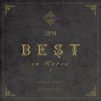 2PM BEST in Korea 2 ~2012-2017~