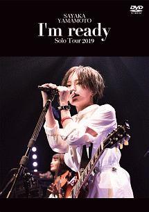 山本彩『山本彩 LIVE TOUR 2019~I'm ready~』