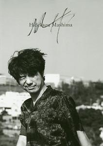 MH 眞島秀和 PHOTO BOOK