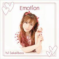 榊原ゆい『Emotion』