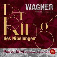ワーグナー:楽劇「ニーベルングの指環」管弦楽曲集