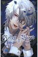 Rosen Blood~背徳の冥館~ (2)