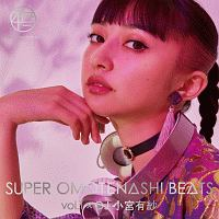 SUPER OMOTENASHI BEATS vol.1 × DJ 小宮有紗