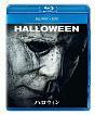 ハロウィン ブルーレイ+DVD