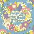 Ophelia's Crown 花花素材集
