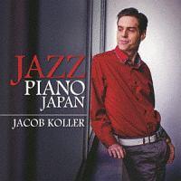 ジャズ・ピアノ・ジャパン