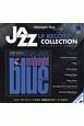 ジャズ・LPレコード・コレクション<全国版> LPレコード付 (76)