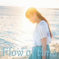 今井麻美『Flow of time』