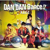A.B.C-Z『DAN DAN Dance!!』