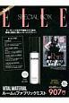 ELLE JAPON 2019.10×「VITAL MATERIAL」ルーム&ファブリックミスト特別セット