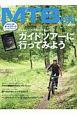 MTB日和 for wonderful&exciting bi(39)