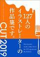CUT ART BOOK OF SELECTED ILLUSTRATION 2019 127人のイラストレーターの作品集です。