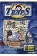 グリムトゥースのトラップブック すべてのロールプレイングゲームのためのゲームマスタ