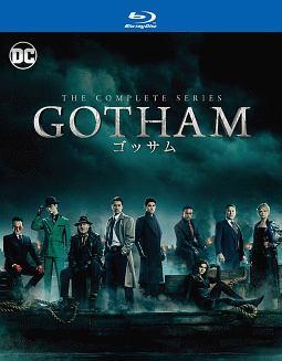GOTHAM/ゴッサム ブルーレイ コンプリート・シリーズ