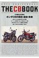 THE CB BOOK