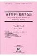 日本腎不全看護学会誌 21-2