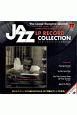 ジャズ・LPレコード・コレクション<全国版> (77)
