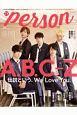 TVガイド PERSON 話題のPERSONの素顔に迫るPHOTOマガジン(85)